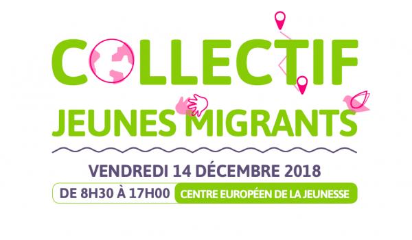 Journée d'étude - Jeunes migrants : quel sujet ?
